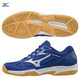 美津濃 MIZUNO 全碼羽球鞋 SKY BLASTER (藍) 71GA194501【 胖媛的店 】