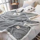 寢居小毛毯 毛毯被子加厚冬季午睡毯珊瑚絨單人小毯子法蘭絨床單學生宿舍【快速出貨八折搶購】