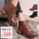 短靴-英倫復古風系帶騎士馬丁靴 粗跟短靴 【AN SHOP】