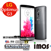 TWMSP★按讚送好禮★iMOS 樂金 LG G3 康寧 9H 強化玻璃 疏水疏油 螢幕保護貼