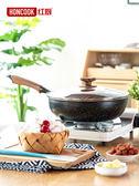 炒鍋 麥鑽石不黏鍋炒鍋平底鍋煎鍋炒菜鍋家用雪花酥牛軋糖鍋無煙