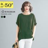 罩衫--經典簡約圓領前短後長拼接下擺設計寬鬆蝙蝠衫上衣(黑.綠L-3L)-U550眼圈熊中大尺碼◎
