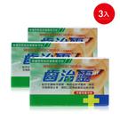 【牙得安】齒治靈保健牙粉(3入組)