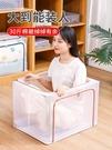衣服收納箱布藝裝衣物袋衣柜折疊整理箱子收納柜儲物盒筐家用神器