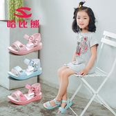女童涼鞋新款韓版夏季運動軟底中大童女孩小公主兒童鞋涼鞋女