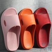 居家用拖鞋女夏季室內防滑靜音防臭情侶涼拖鞋【極簡生活】