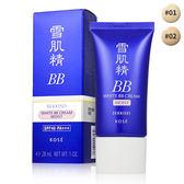 KOSE 高絲 雪肌精 潤白保濕BB霜 30g SPF40/PA+++【BG Shop】2款供選