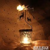 生日禮物浪漫星空杯許愿旋轉燭台擺件走馬燈送給女生的創意生日禮物  遇見生活