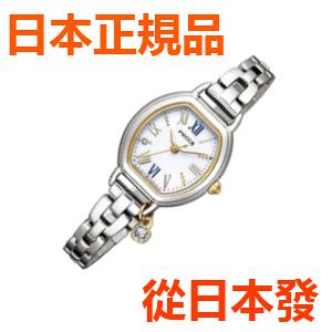 """免運費 日本正規貨 CITIZEN Wicca Breath line """"# Excitement diamond"""" 太陽能無線電鐘 女士手錶 KP2-515-13"""