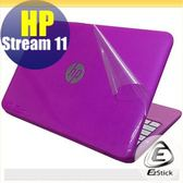 【EZstick】HP HP Stream 11 -d019TU 二代透氣機身保護貼(含上蓋、鍵盤週圍)DIY 包膜