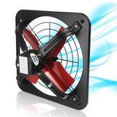 強力10寸廚房排風扇窗台式排油煙機工業全鐵換氣扇金屬抽風排氣扇 創想數位 igo