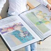 a3文件夾  a2/4k資料冊裝畫畫的海報夾8k畫冊夾收納冊素描收藏夾畫夾作品集 歐韓時代
