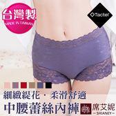 女性中腰褲 TACTEL材質纖維 台灣製造 No.5678-席艾妮SHIANEY
