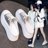 現貨新品-厚底拖鞋半涼拖鞋女夏時尚外穿2020夏新款網紅懶人厚底百搭無后跟6-29
