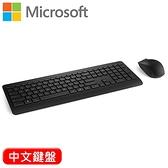 Microsoft 微軟 900 無線鍵盤滑鼠組 中文