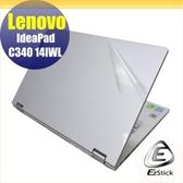 【Ezstick】Lenovo IdeaPad C340 14 IWL 二代透氣機身保護貼 DIY 包膜