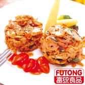 【富統食品】黑胡椒雞肉片(1KG/包)