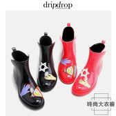 雨鞋女短筒大碼雨靴時尚女手繪風膠鞋切爾西套鞋防水【時尚大衣櫥】