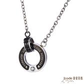 J'code真愛密碼-永恆承諾 白鋼男項鍊