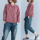 棉麻格子襯衫女新款秋裝打底衫顯瘦大尺碼寬鬆下擺系帶立領上衣