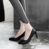 工作鞋女黑色中跟職業面試上班舒適正裝皮鞋尖頭高跟鞋女粗跟單鞋 檸檬衣舍