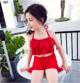 兒童泳衣 女童泳衣分體式兒童正韓寶寶比基尼掛脖泳裝 科技藝術館