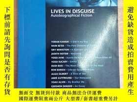 二手書博民逛書店英文原版書:Lives罕見in disguise : autob