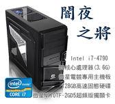 【台中平價鋪】微星Z97平台【GAMING-闇夜之將】i7四核GTX770獨顯電玩機