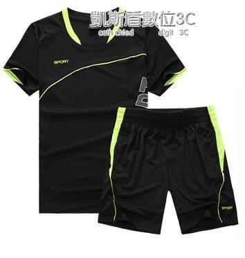 運動套裝男短袖短褲訓練健身服夏季羽毛球薄款吸汗透氣跑步服 凱斯盾數位3C