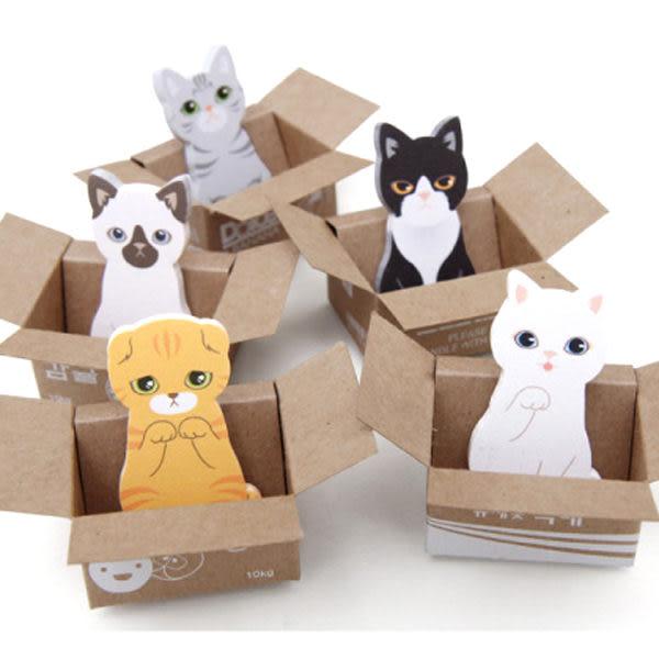 【BlueCat】第二代求包養愛貓園小巧盒裝便條紙/N次貼/便利貼