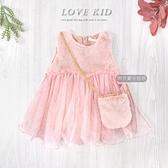 寶寶 淑女氣質閃亮網紗蓬裙無袖洋裝 粉 背心裙 附毛絨小包包 保暖 寶寶洋裝 厚 寶寶長版 冬童裝