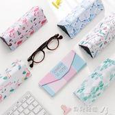 眼鏡盒小清新眼鏡盒文具創意學生折疊眼鏡盒少女心便攜近視眼鏡盒  貝兒鞋櫃