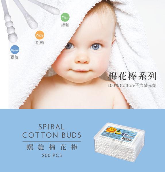 【奇買親子購物網】小獅王辛巴simba螺旋棉花棒(200入)