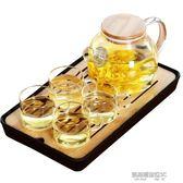 加厚耐熱玻璃小茶杯帶把6只裝品茗杯功夫茶具套裝玻璃茶杯子迷你  凱斯盾數位3C