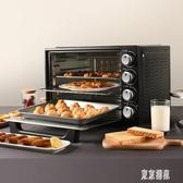 220V 電烤箱家用40升L小型烤箱蛋糕大容量烘焙多功能 FX1949 【東京潮流】