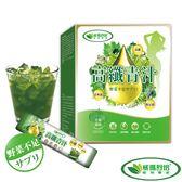 【威瑪舒培】 高纖清汁 20包/盒 (飽足清爽感)