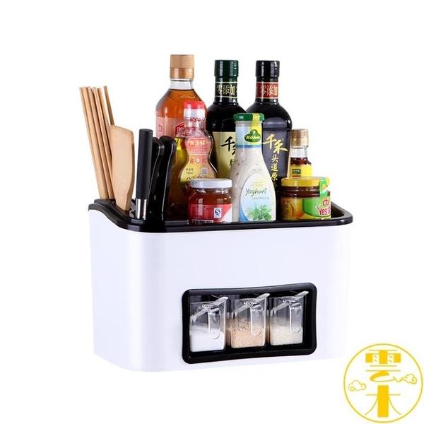 調料盒廚房收納盒調味罐調味品調料瓶罐子置物架套裝【雲木雜貨】