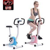 家用健身車腳踏車迷你動感單車室內自行車單車健身運動器材 艾尚旗艦店