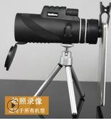 單筒望遠鏡手機拍照 兒童40x60高倍高清軍夜視迷妳望戶外    現貨        伊鞋本鋪