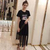 2018春夏裝新款連衣裙女韓版顯瘦寬鬆兩件套網紗中長款短袖T恤裙『新佰數位屋』