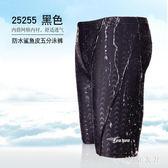 泳衣 泳褲五分鯊魚皮速干溫泉大碼游泳褲泳帽泳鏡男士游泳套裝備 QQ5371『東京衣社』