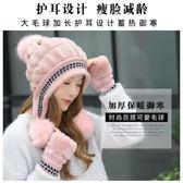 天天新品護耳針織毛線帽子女冬季時尚潮韓版百搭加厚保暖手套韓國冬天包頭
