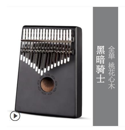 拇指琴卡林巴琴17音全單板卡琳巴琴初學者kalimba手指鋼琴男女樂