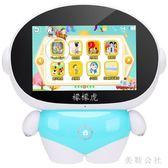 早教機兒童觸摸屏wifi護眼寶寶平板電腦唱歌故事學習機0-3歲6周歲 JA3259『美鞋公社』 TW