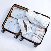 ◄ 生活家精品 ►【N426】輕旅行收納七件組 290D 收納 分裝 海關 出國 整理袋 多功能 分隔 便攜