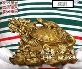 開光龍龜擺件 招財鎮宅龍模型純銅製品