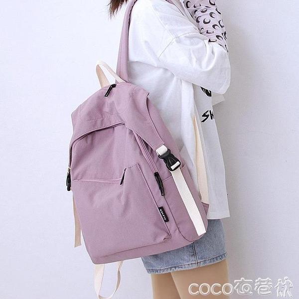 後背包 牛津布後背包大容量大學生書包女韓版高中原宿百搭初中生 coco