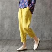 春夏款棉麻女寬鬆亞麻褲寬鬆哈倫褲夏韓版休閒褲子純色蘿卜褲