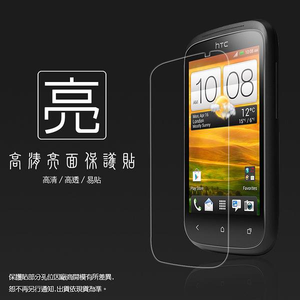 ◆亮面螢幕保護貼 HTC Desire C A320e 保護貼 軟性 高清 亮貼 亮面貼 保護膜 手機膜
