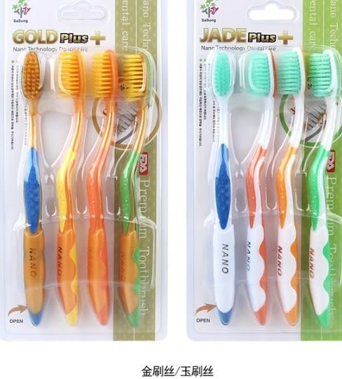 [協貿國際]  韓國納米抗菌牙刷雙層超細軟毛牙刷 (4個價)